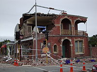 Christchurch Earthquake 2011